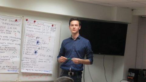 Бизнес-практикум Как подготовить успешный проект 21.03.13