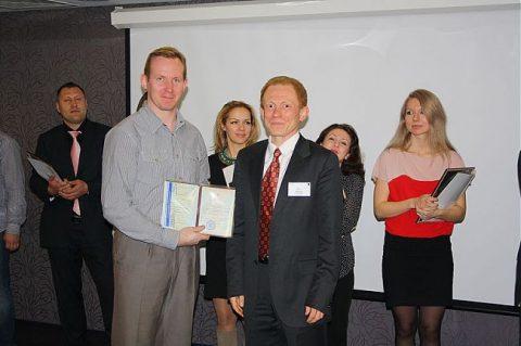 26 апреля состоялось вручение Дипломов и сертификатов