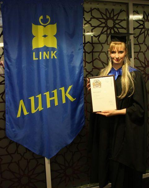 Вручение Дипломов по программе МВА ЛИНК