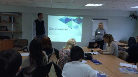 Состоялась презентация по курсу «Интернет маркетинг»