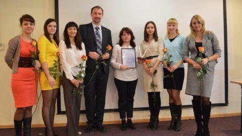 Завершился конкурс «Бухгалтер года Республики Татарстан 2013»
