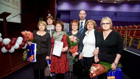Итоги конкурса «Бухгалтер Года 2016 Республики Татарстан»