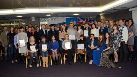 Состоялась Церемония Вручения Сертификатов и Дипломов МЦДО-ЛИНК
