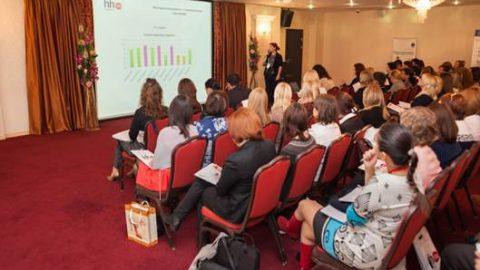 2 октября 2014 г. в Казани состоялся HR-саммит Поволжья 2014.