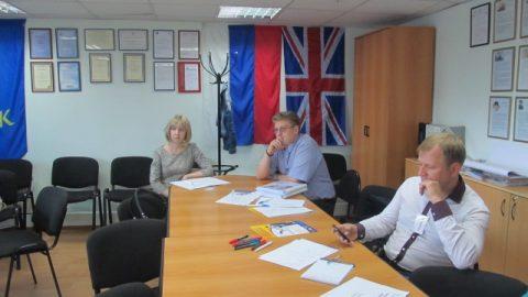 Состоялось открытие группы CIMA-Управление эффективностью бизнеса