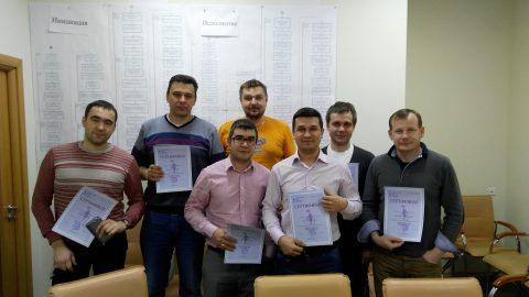Завершилось корпоративное обучение руководителей проектов группы компаний «ЦЕНТР» по программе «Использование MS Project 2013 Professional»