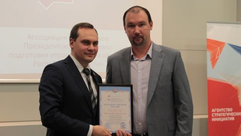 Министерство экономики РТ и АВППРТ наградили МЦДО-ЛИНК за эффективное сотрудничество
