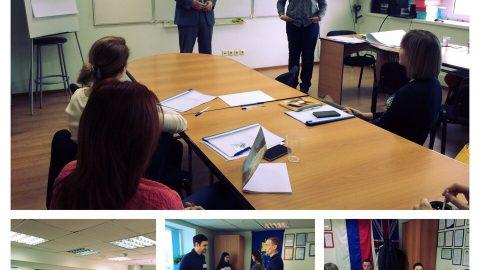 Открылась группа по курсу «Стратегический и тактический маркетинг»