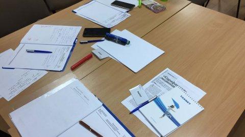 10-11 ноября состоялся практикум «Определение целей и стратегии компании, чтобы зарабатывать в будущем»