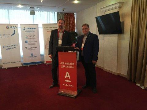 Илья Антонов и Дмитрий Боровских выступили спикерами на бизнес-семинаре «Тратить нельзя экономить»