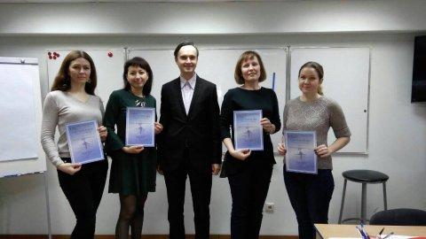 Завершен курс Международные стандарты финансовой отчетности (ДипИФР Рус)