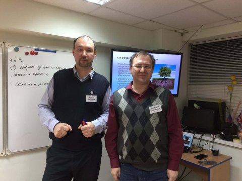 12 декабря состоялся мастер-класс «СRM Битрикс24. Как внедрить и использовать на максимуме?»
